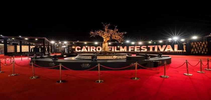 افتتاح مهرجان القاهرة الدولي للسينما في دورته ال42