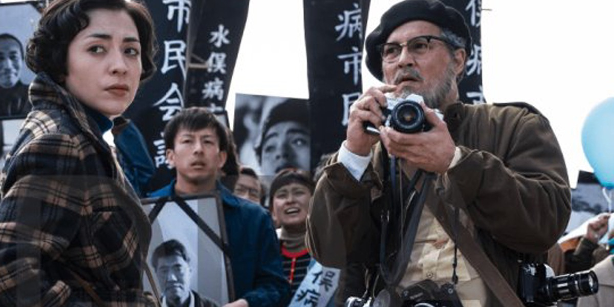 Minamata : Ce biopic consacré au célèbre photographe américain Eugene Smith